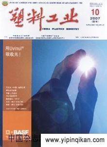 中华核医学杂志杂志封面-中华核医学杂志杂志社编辑部征稿信息